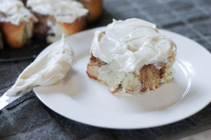 Easy Homemade Cinnamon Buns